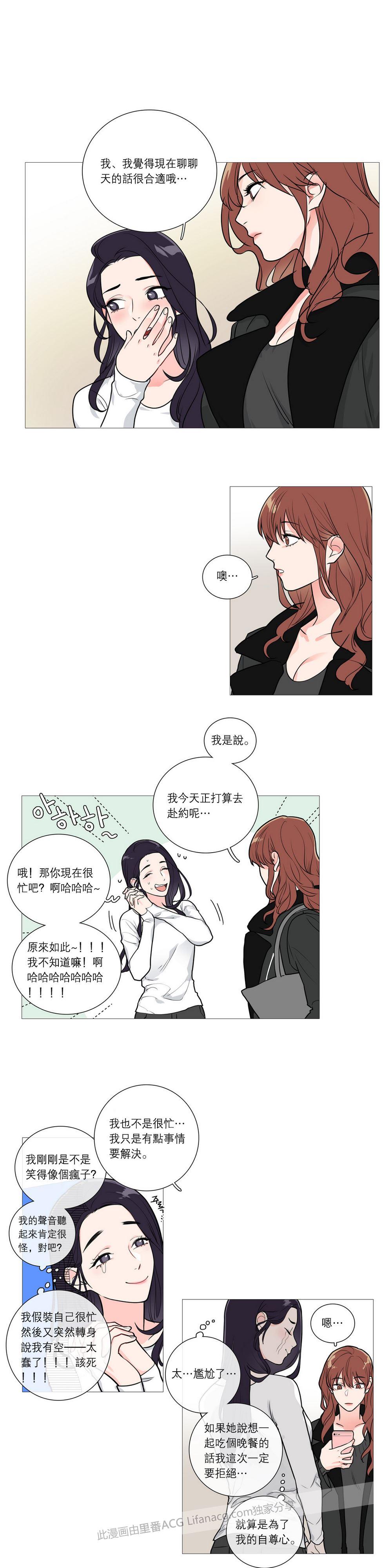 里番ACG - lfa.xieecou.com